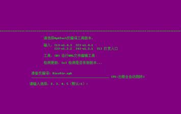 APKDB反编译工具 中文版功能强悍