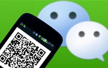绕过QQ微信开发平台,第四方扫码登陆功能开发PHP教程