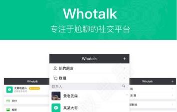 仿微信IM即时通讯v1.0.89尝鲜版 聊天系统+朋友圈+钱包+多语言