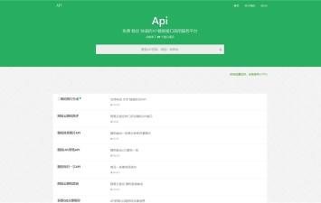 大米API源码v2.0 全新UI版本