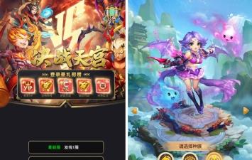 【西游H5】新版界面UI手工端+教程+授权物品后台