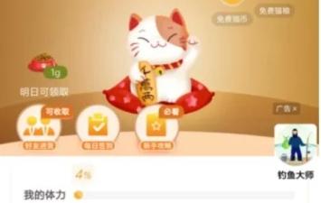 【养猫修复版】12月最新修复分红养猫完整运营版