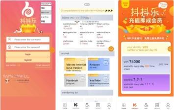 四种语言点赞任务源码 中文+英文+泰语+繁体 机器人全自动抖音短视频点赞任务