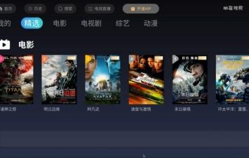 苹果CMS影视TV原生APP源码+后台源码