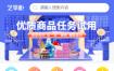 芝麻当家运营级商城源码/H5/小程序/网页