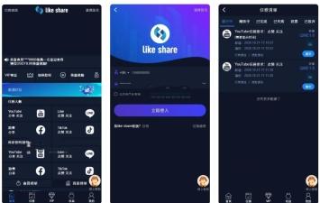 TP5+VUE国际版多语言抖音分享点赞任务平台源码包括泰语越南语英语等