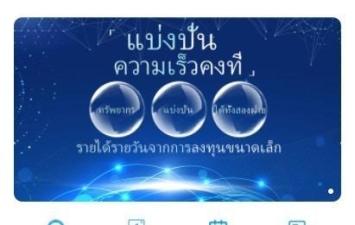 最新二开双语言(中文、泰语)怪兽共享充电宝源码