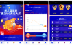 【USDT指数涨跌】蓝色UI二开币圈+万盈财经币圈+充值提现+K线正常+大盘涨跌竞猜