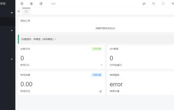企业级程序苏林加密系统 php加密的程序源码 sg11加密 xend加密 goto加密 Leave加密 enphp加密 NoName加密